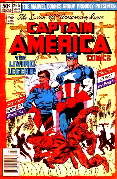 Cover to Captain America #255 by Frank Miller