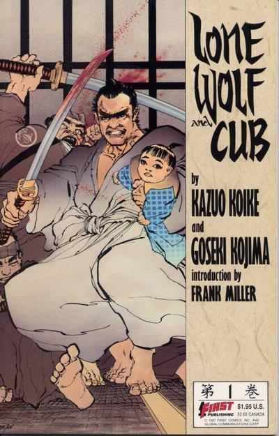 Original Cover to Lone Wolf and Cub #1 by Frank Miller