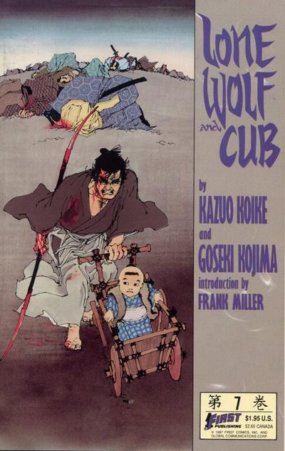 Original Cover to Lone Wolf and Cub #7 by Frank Miller