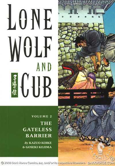 Cover to Lone Wolf and Cub #2 Dark Horse Comics version by Frank Miller