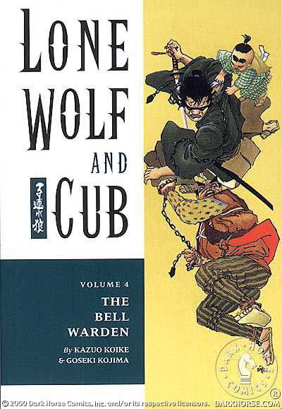 Cover to Lone Wolf and Cub #4 Dark Horse Comics version by Frank Miller