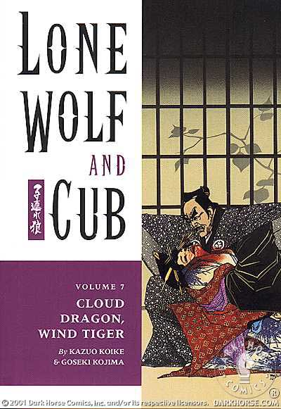 Cover to Lone Wolf and Cub #7 Dark Horse Comics version by Frank Miller