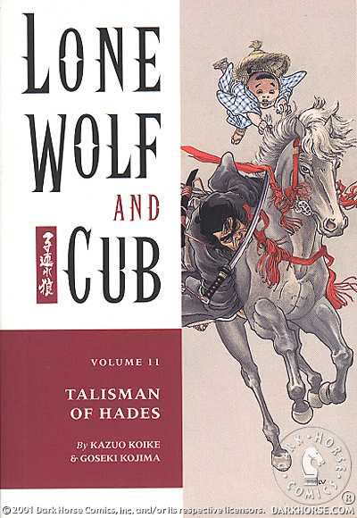 Cover to Lone Wolf and Cub #11 Dark Horse Comics version by Frank Miller