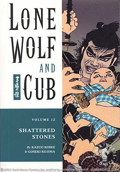 Cover to Lone Wolf and Cub #12 Dark Horse Comics version by Frank Miller