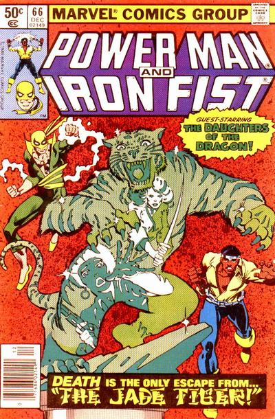 Cover to Power Man and Iron Fist #66 by Frank Miller